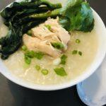 Instant Pot Chicken Congee!